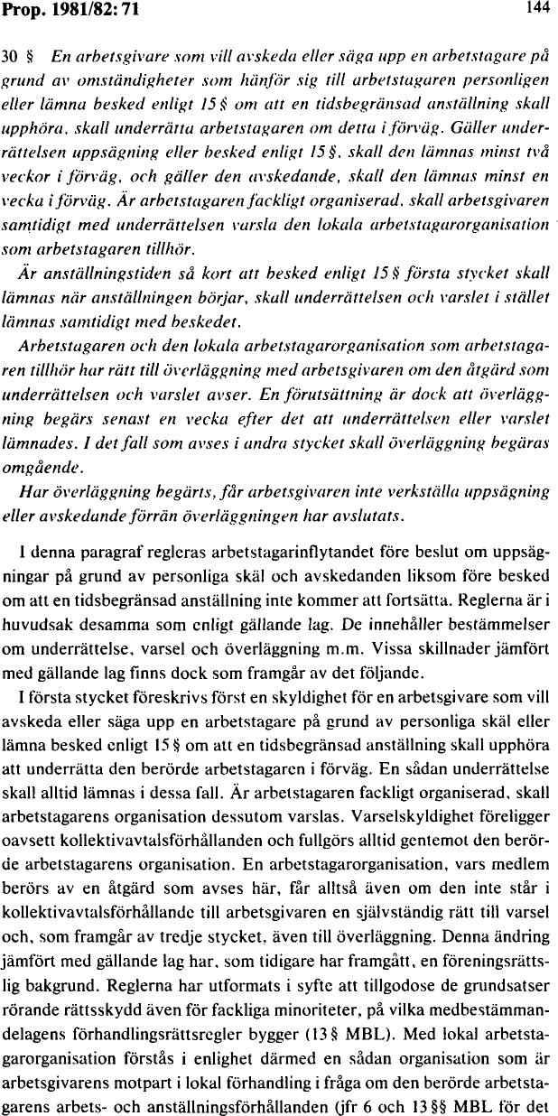 Carlsberg varslar 35 i falkenberg