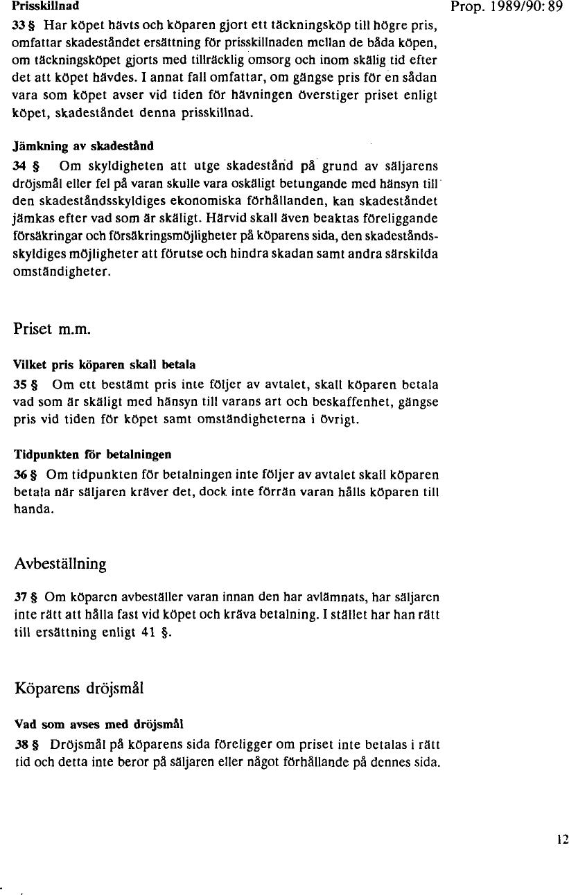 f2d3b9dc1ae6 om ny konsumentköplag | lagen.nu