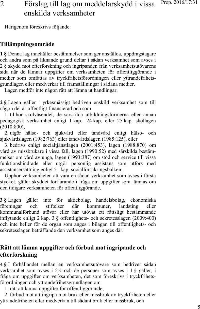 872c06ecb9b Stärkt meddelarskydd för privatanställda i offentligt finansierad ...