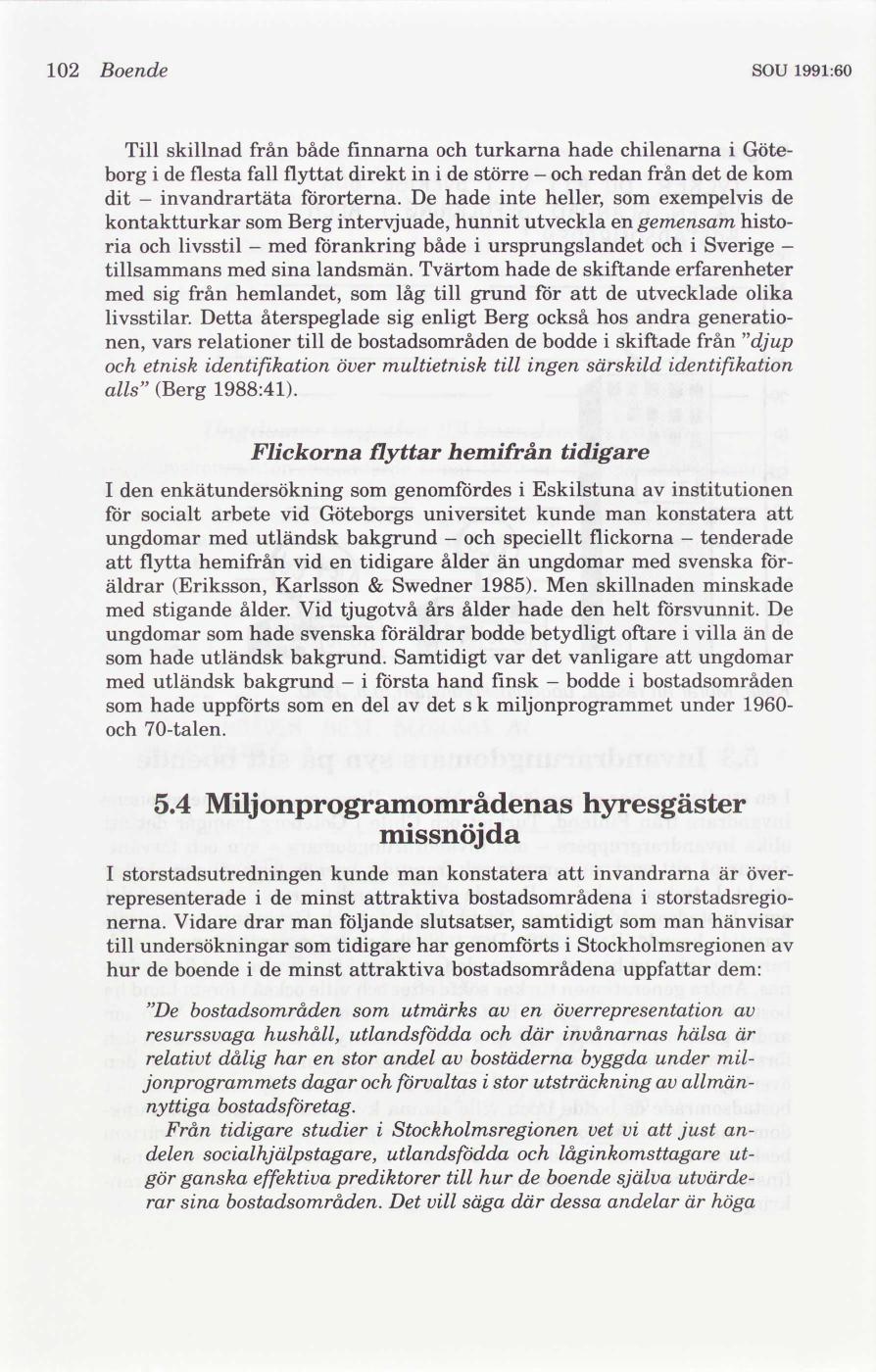 9dc435c794c Olika men ändå lika | lagen.nu