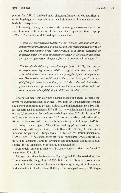Svenskt fransk avtal om utbildning