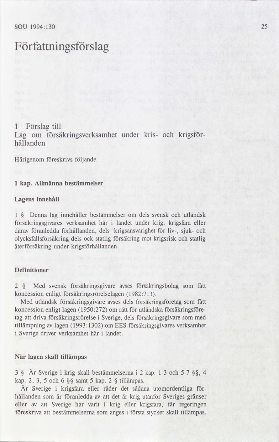 Sverige skickar b lag till nm