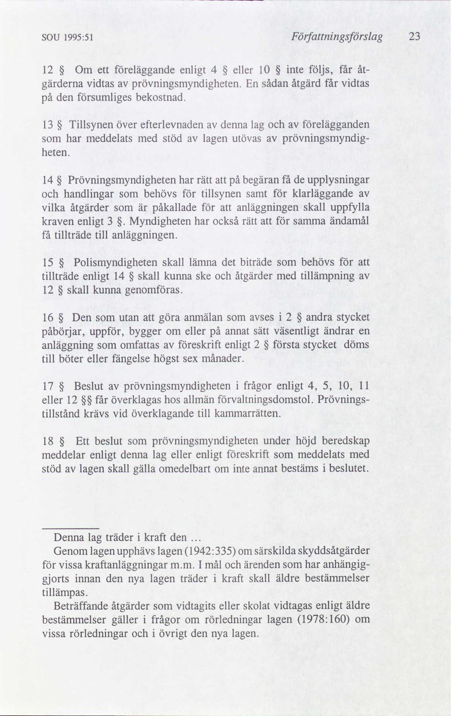 Sveriges nya elomraden gor leveransen av el effektivare