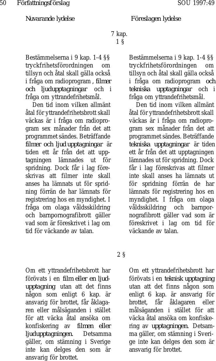 Sverige saknar lag om hiv brott