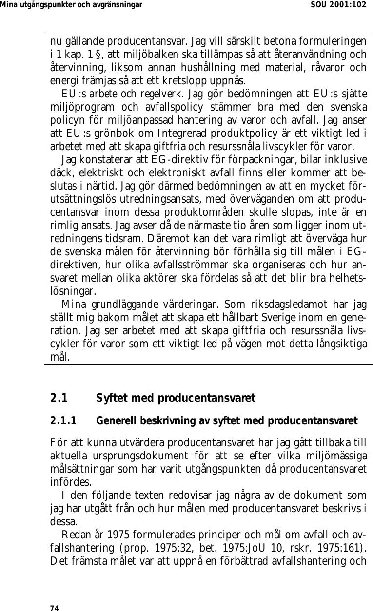 webbplats fusk svälja i göteborg