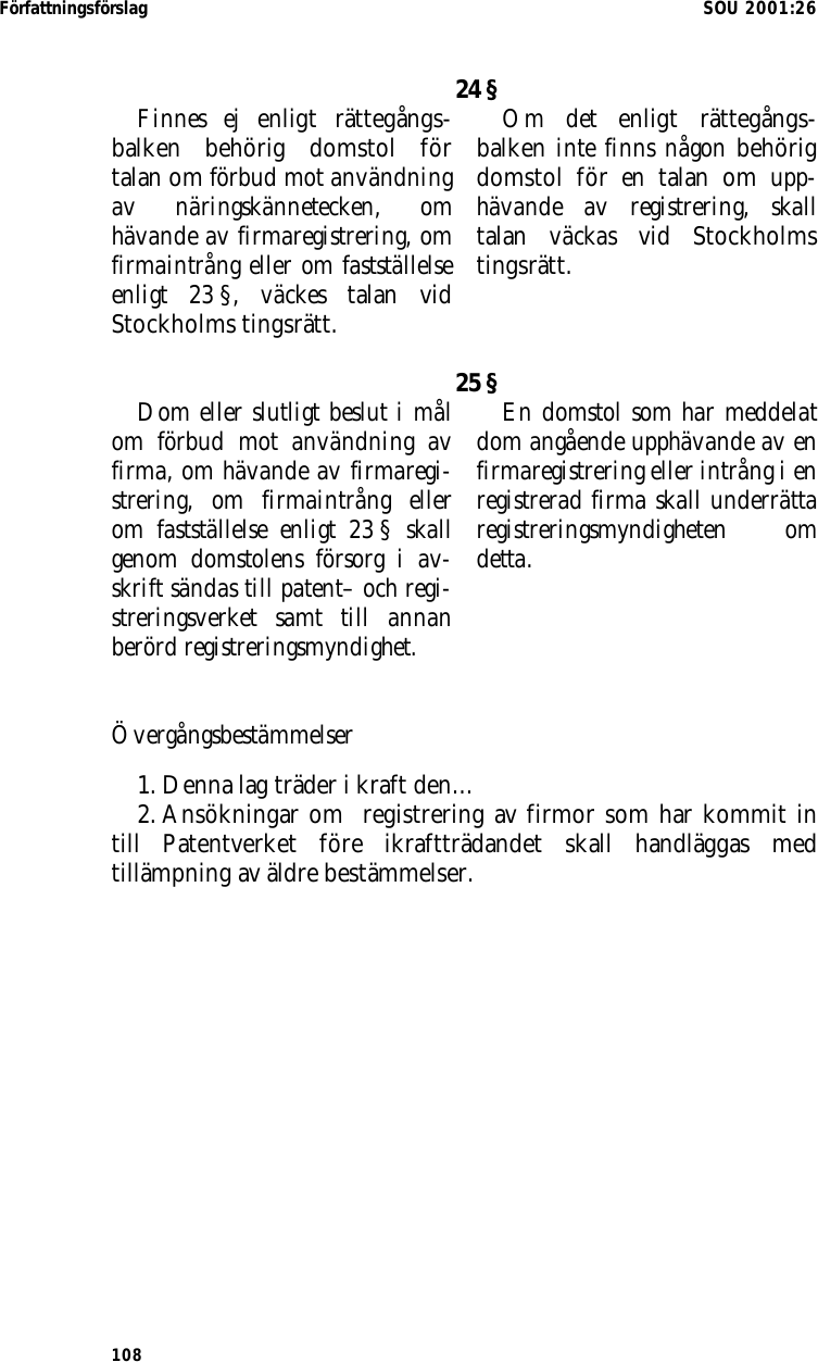 Sandvik overklagar dom i patentstrid