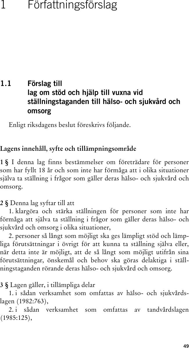 Dating Beowulf förnyad bedömning